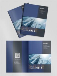 高端商务企业画册封面