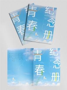 同学录纪念册画册封面模板