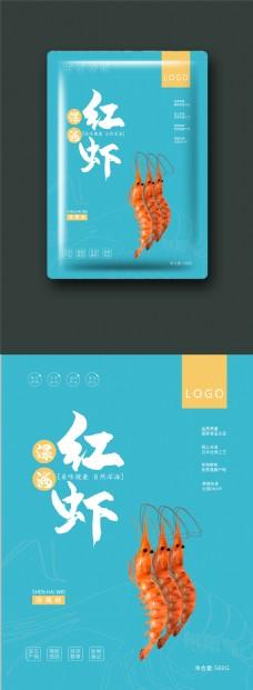 蓝色插画美味深海红虾海鲜食品包装设计