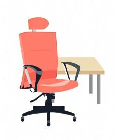 办公家具椅子