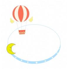 红色热气球星星月牙组合边框