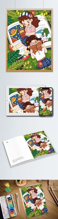 原创卡通青年节青年畅读书会可爱儿童插画
