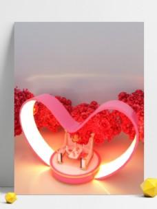 原创小清新情人节浪漫约会3D场景