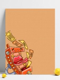 唯美手绘618购物节插画背景