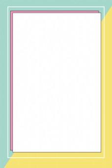 蓝黄色卡通边框背景