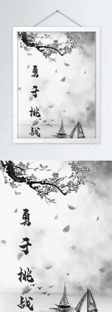 1014中国风企业文化标语走廊书房装饰画
