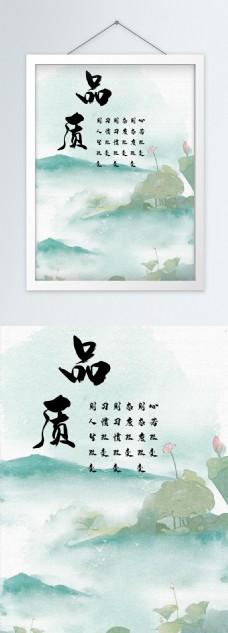 108中国风企业文化标语走廊书房装饰画