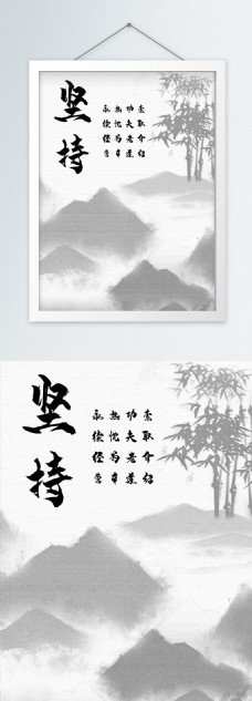 104中国风企业文化标语走廊书房装饰画