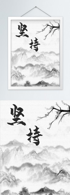 109中国风企业文化标语走廊书房装饰画