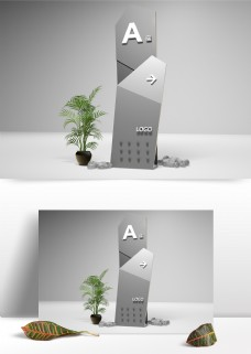 酒店房地产园区导视标识设计3d模型