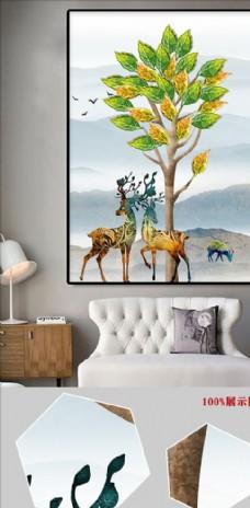 轻奢新中式森林梅花鹿装饰无框画