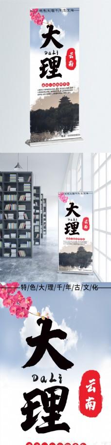 魅力中国欣赏中国之美