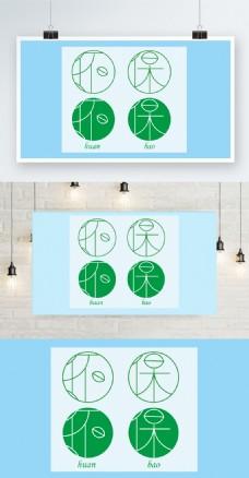 简易风创意绿色环保设计