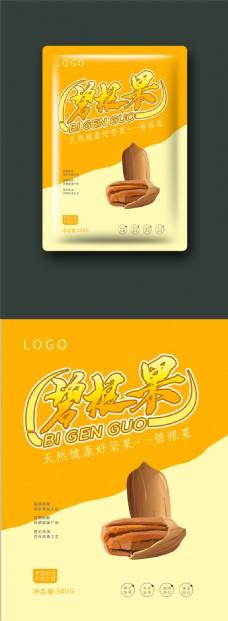 简约小清新碧根果坚果包装设计