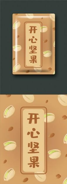 美味坚果可爱食品包装设计健康有机小清新