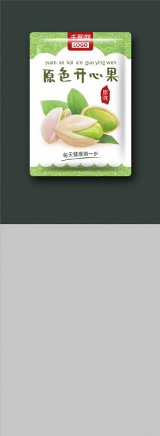 绿色健康坚果零食开心果包装