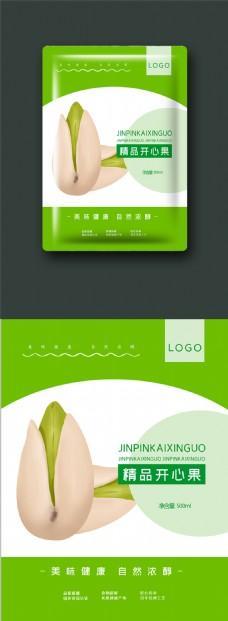简约清新开心果坚果包装设计