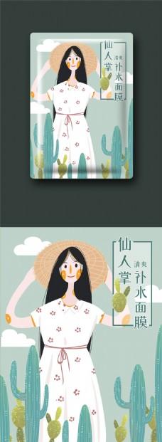 面膜包装之清新女孩系列仙人掌补水面膜包装