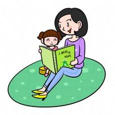 卡通母亲节母女看书png透明底