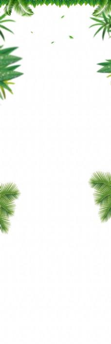 端午节绿色叶子边框