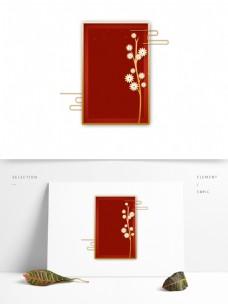 中国花朵古风红色节日标题栏春节边框