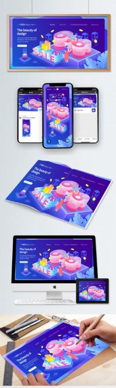 618购物科技未来2.5d插画