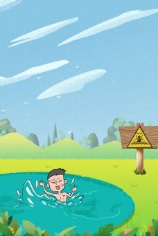 简约卡通预防溺水安全宣传背景
