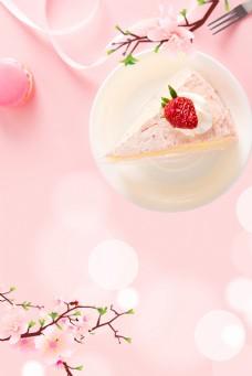 简约粉色夏天甜点下午茶背景海报