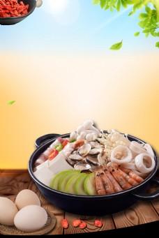 美食促销火锅海报