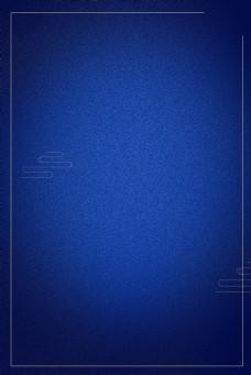 蓝色简约商务传统云纹背景图