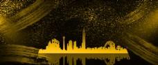 黑金大气商务城市建筑背景海报