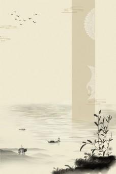 中国风复古水墨风景