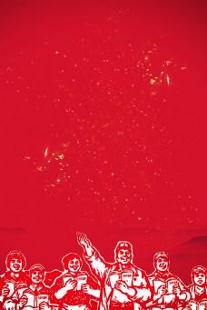 红色建党节背景图