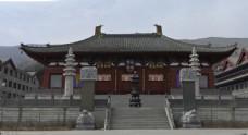竹林寺大雄宝殿