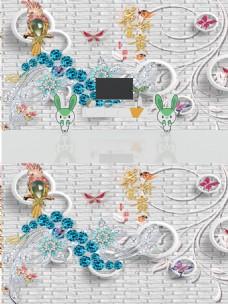 3D浮雕珠宝立体背景墙