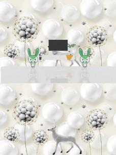 3D立体圆球麋鹿背景墙