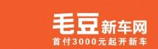 毛豆logo