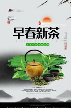 茶文化 茶