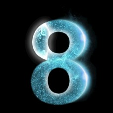 冰蓝星空立体数字