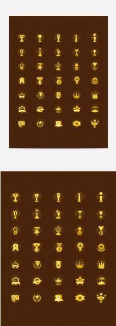 金色奖章矢量图标