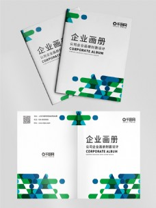 蓝色几何简约大气创新通用企业画册封面