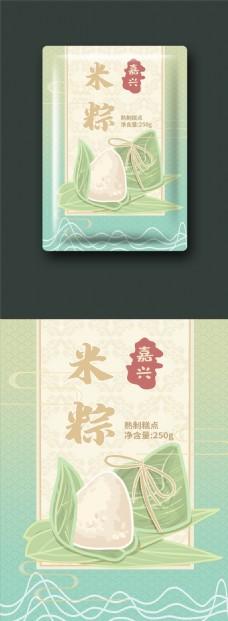 中国风古风粽子包装