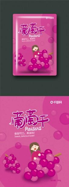 香甜葡萄干零食包装袋设计