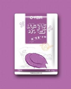 自然田园风紫薯零食包装