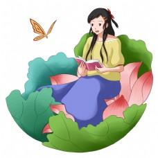暑期培训看书女孩