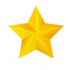 黄色的五角星
