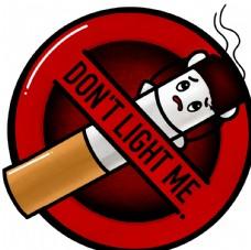 禁止吸煙卡通標識 精細分層