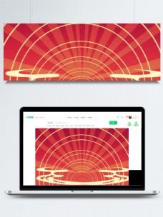 国潮红色线条放射背景