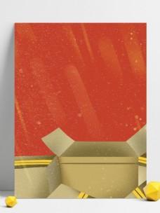 红色商场活动促销通用背景设计