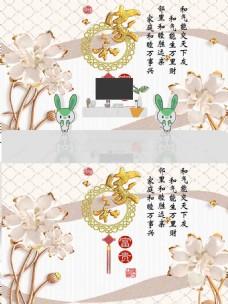 3D浮雕百合花朵立体背景墙